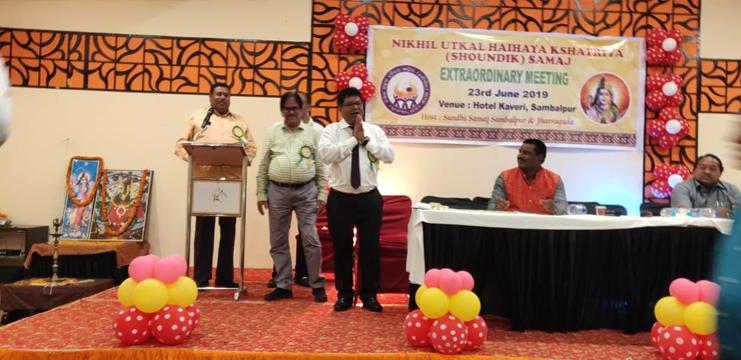 Nikhil Utkal Haihaya Kshatriya Shoundik Samaj Official Website